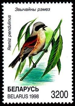Купить марки белоруссии 2 рубля 2011