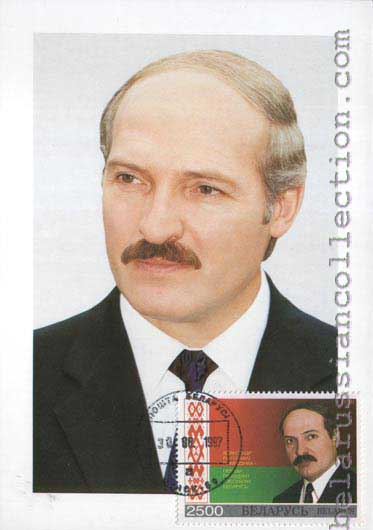The first President of the Republic of Belarus